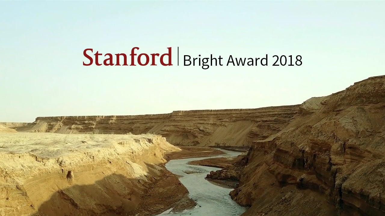 Bright Award 2018